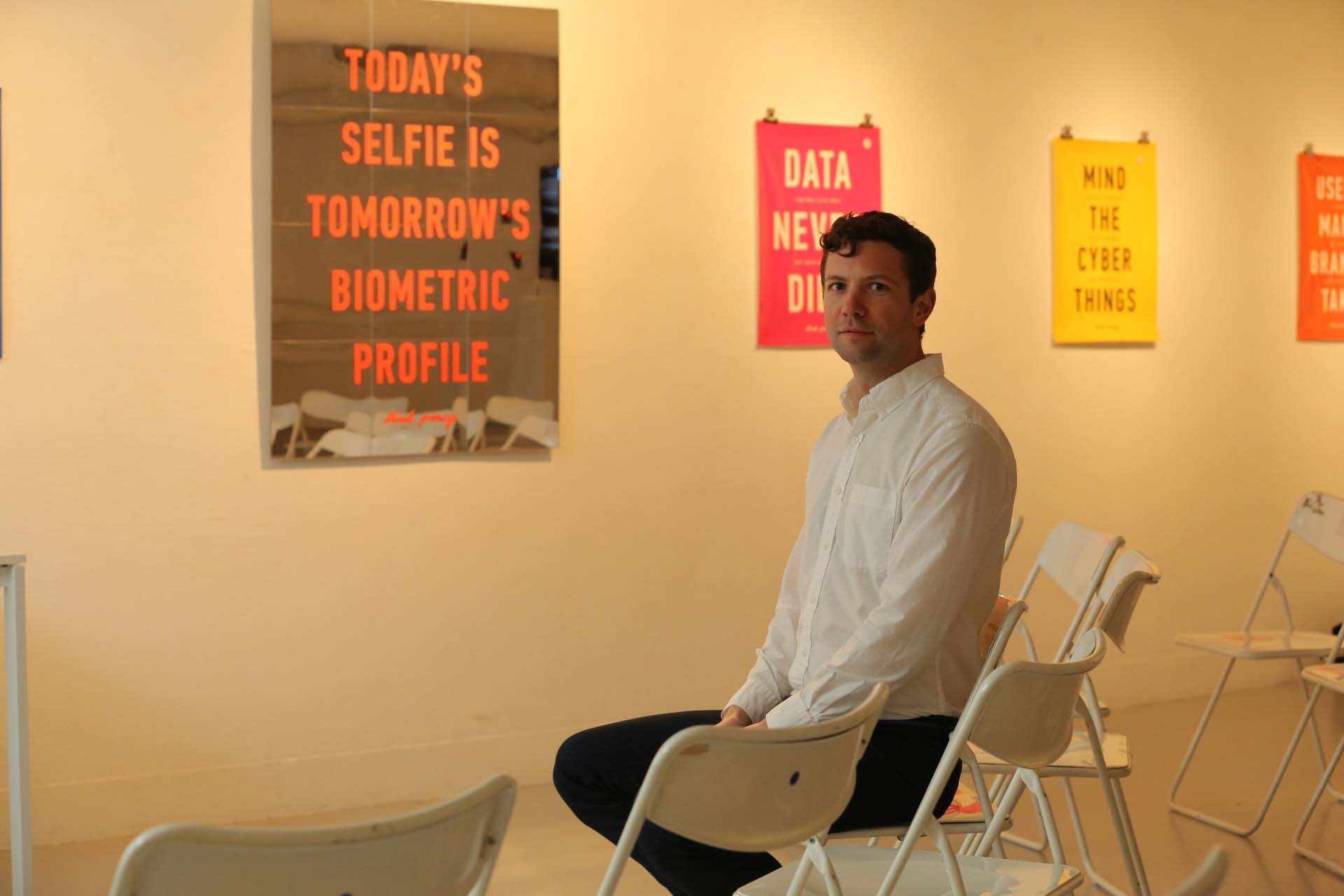 美國媒體藝術家 Adam Harvey