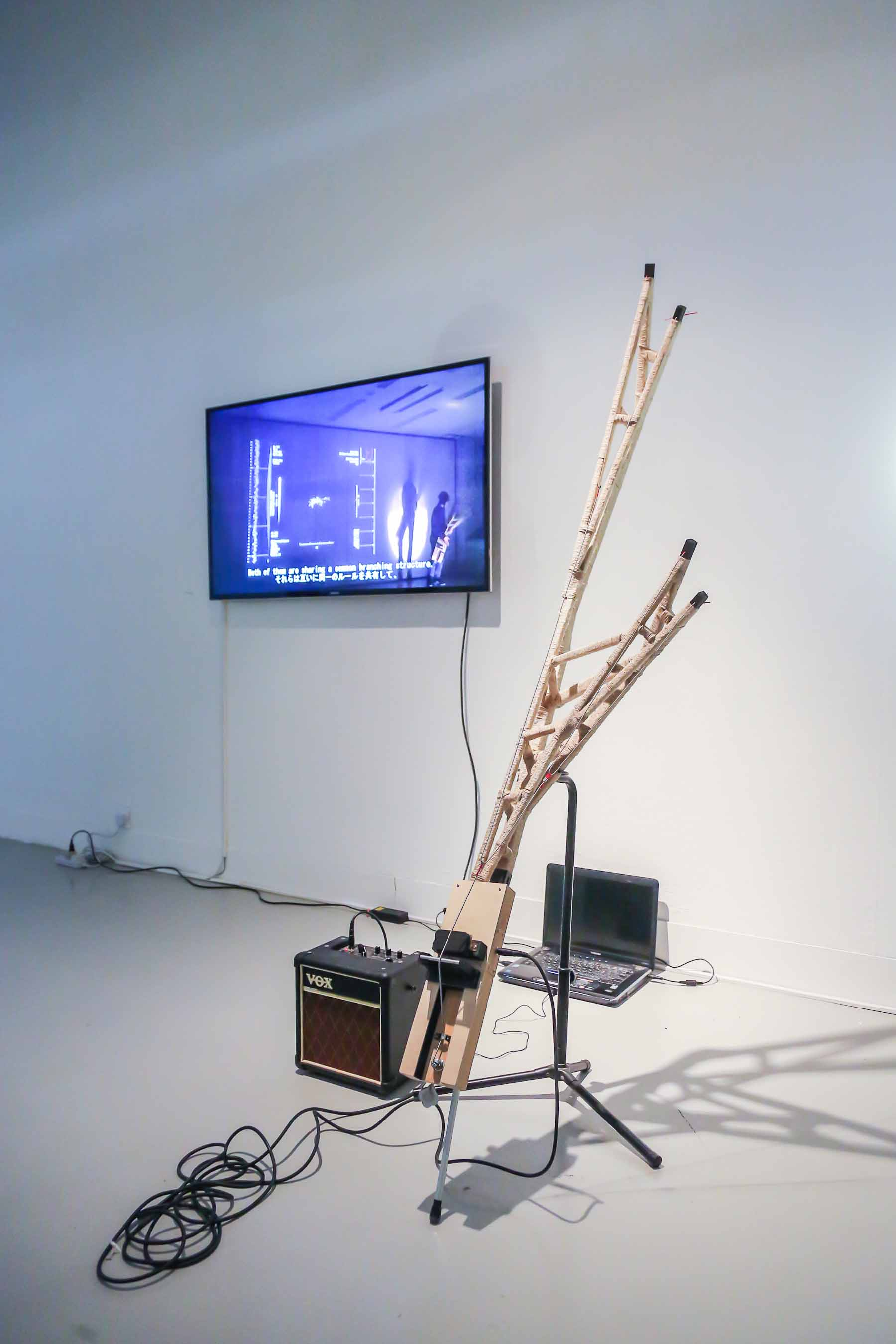 <i>Tree Guitar: The Trees, Our Blood Vessels</i> by Yuto Hasebe (Japan)