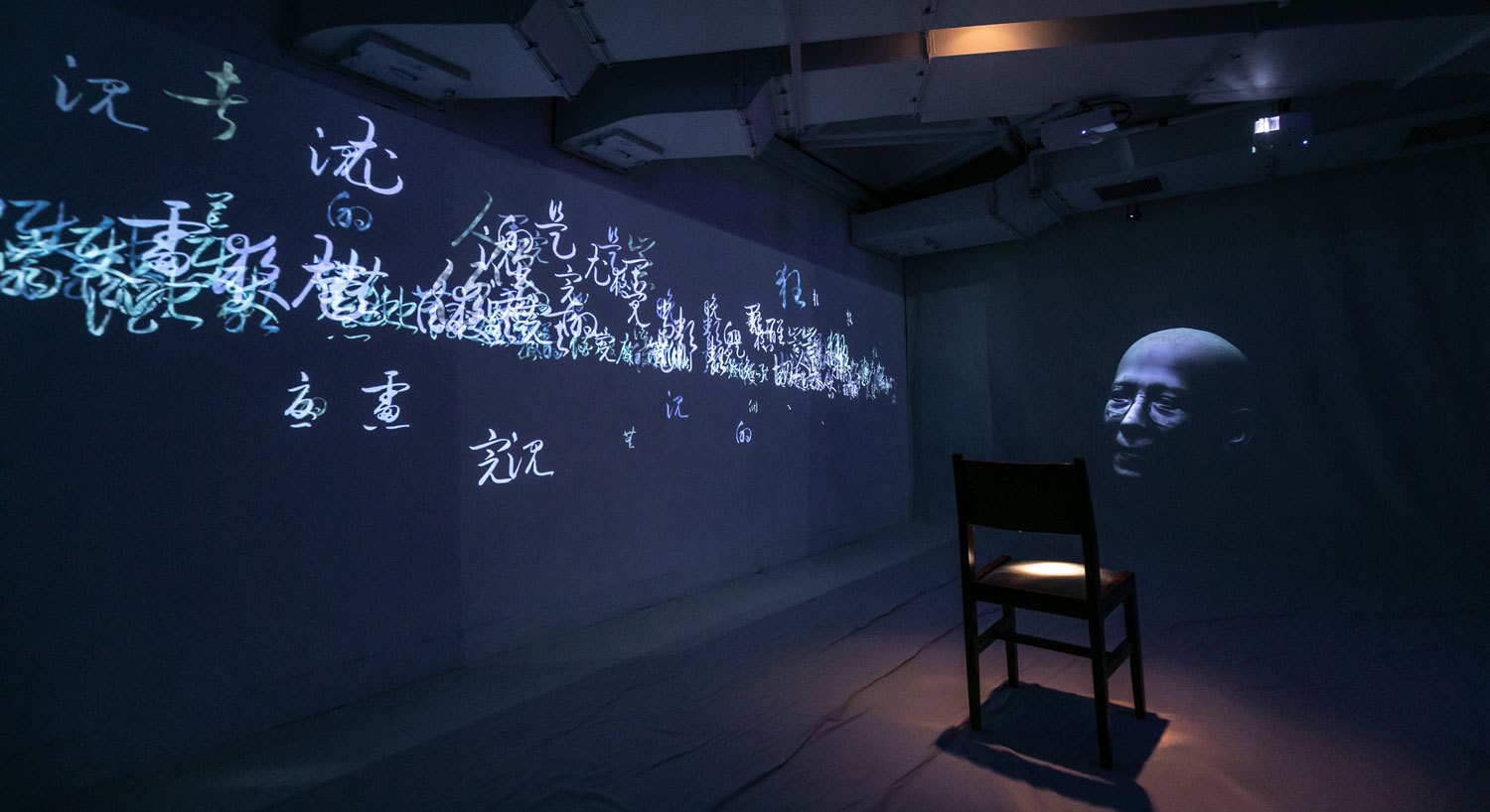 Aesthetics and Freedom of Human Beings by Chan Kwan-chi (Hong Kong)